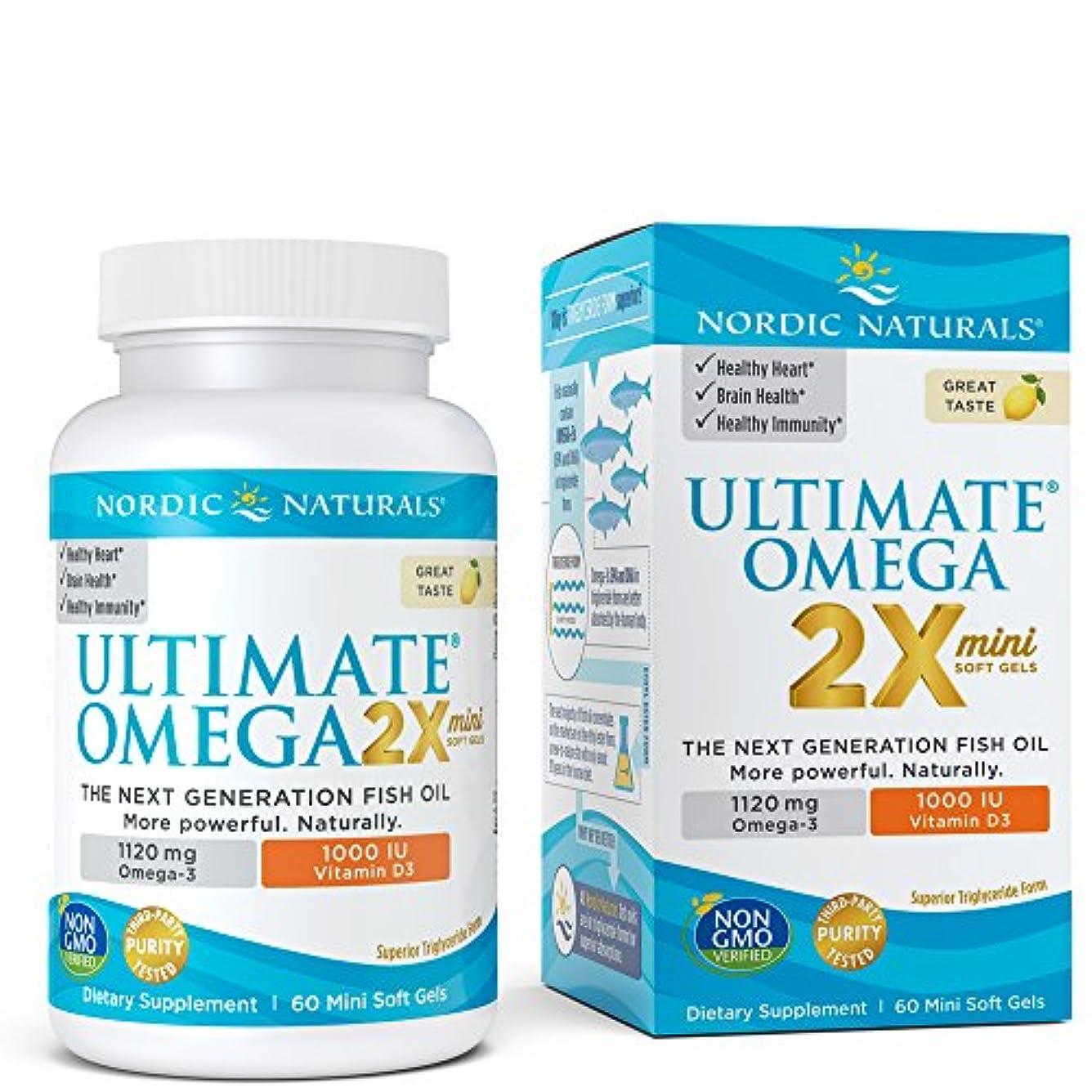 フェンスクッション同じNordic Naturals Ultimate Omega 2x Mini with D3 アルティメットオメガ 2x ミニ ウィズ D3 レモン味 60錠 [海外直送品]