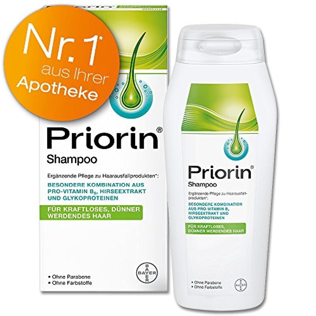 名詞クラブドロップPriorin Anti Hair Loss Revitalising Shampoo - with Natural Herbal Millet Extract & Provitamin B5 - 200 ml by Priorin