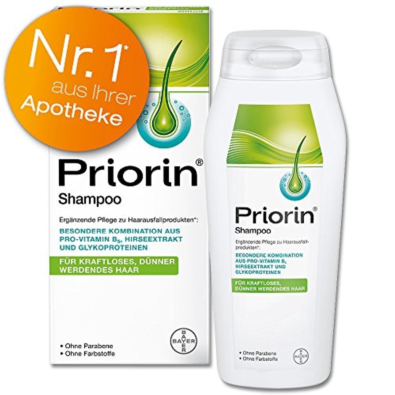 軽蔑する九海軍Priorin Anti Hair Loss Revitalising Shampoo - with Natural Herbal Millet Extract & Provitamin B5 - 200 ml by Priorin
