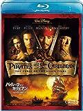 パイレーツ・オブ・カリビアン/呪われた海賊たち [Blu-ray]