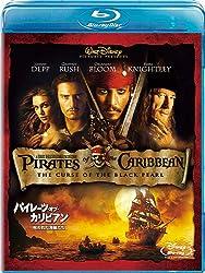 【動画】パイレーツ・オブ・カリビアン ~ 呪われた海賊たち