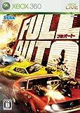 「FULL AUTO/フルオート 」の画像
