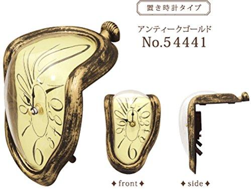 メルティングクロック 置時計タイプ アンティークゴールド 54441