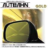 AUTBAHN/アウトバーン 広角ドアミラー(親水加工済み) フェラーリ スーパーアメリカ 05/5~ GOLD - 21,600 円