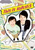 This is かまいたち[DVD]