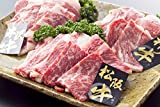 日本3大和牛 食べ比べセット (神戸牛200g・松阪牛200g・米沢牛200g) 合計 600g (焼肉)