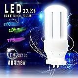 FDL18EX-L FDL18形 2017新型LEDコンパクト形蛍光灯 170lm/W 8w消費電力 電球色3000k 1360lm 高出力GX10q口金 【電磁波、ノイズ対策対応】省ネー、エコ、アルミ合金 放熱対策ある、耐久性良い、明るさが上がる のLED蛍光灯ダウンライト LED電球 広角360度発光 JP-FDL18EX (FDL18EXのLED化)