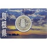 地方自治法施行60周年記念貨幣(CJ1C80032)第3回「島根県」500円バイカラー・クラッド貨