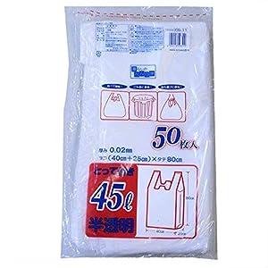 日本技研工業 暮らしのべんり学 とって付き手さげ袋 半透明 45L 厚み0.02mm 結びやすく持ち運びやすい 厚くて丈夫 〔ケース販売〕 CG-11B 50枚入 15個セット
