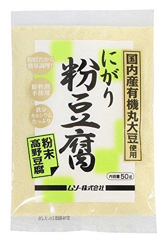 ムソー 有機大豆使用にがり粉豆腐 50g×5袋