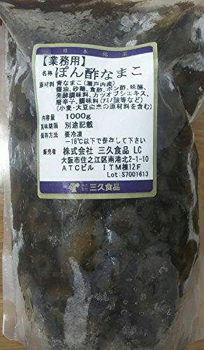 高級珍味 国産(瀬戸内産)ぽん酢なまこ 1kg 冷凍 業務用
