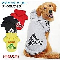 犬 服 パーカー 中型犬 アディドッグ トレーナー 秋冬 犬屋 裏地 フリース 防寒 ブラック,4XL