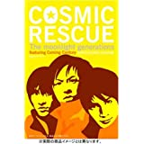 COSMIC RESCUE -The Moonlight Generations-