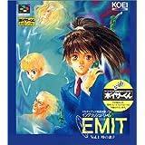 EMIT Vol.1 時の迷子 withボイサーくん