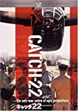 キャッチ22 [DVD]