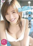 優木まおみ Maomix [DVD]