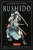 武士道 - Bushido
