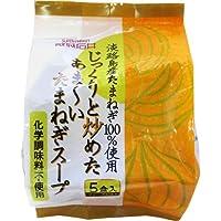 成城石井 淡路島産たまねぎ使用じっくりと炒めたあまーいたまねぎスープ 5P