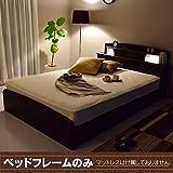 (DORIS) ベッド セミダブル フ...