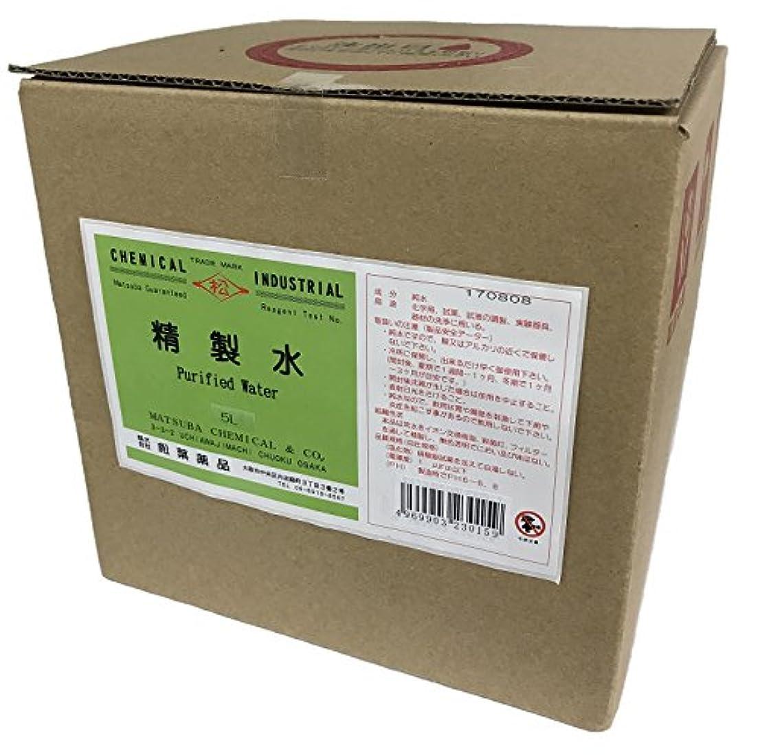 老人ハム顔料精製水(工業用)5L+コック付