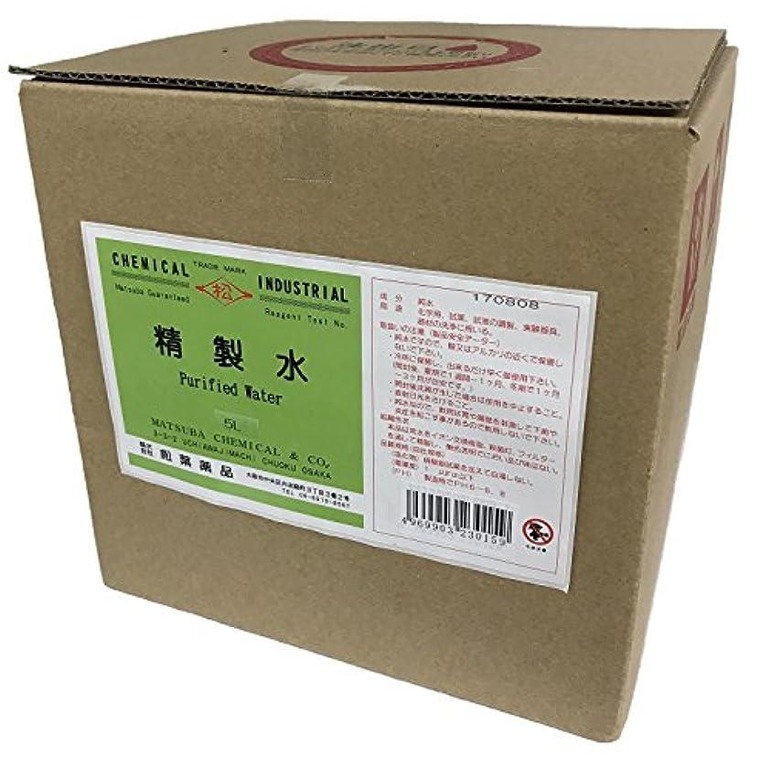 ぴかぴかヒールベール精製水(工業用)5L+コック付