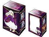 ブシロードデッキホルダーコレクションV2 Vol.589 Fate/stay night[Heaven's Feel]『イリヤスフィール・フォン・アインツベルン』