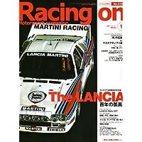 Racing on (レーシングオン) 2007年 01月号 [雑誌]
