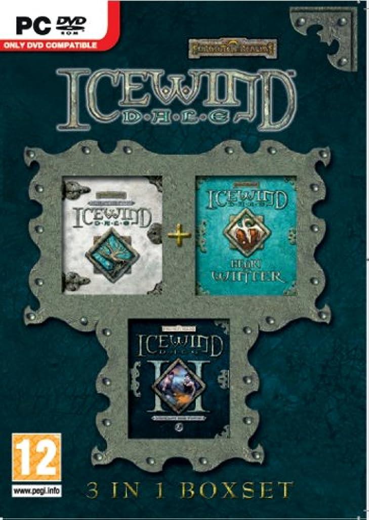 慎重哲学水没Icewind Dale Compilation [T] (輸入版)