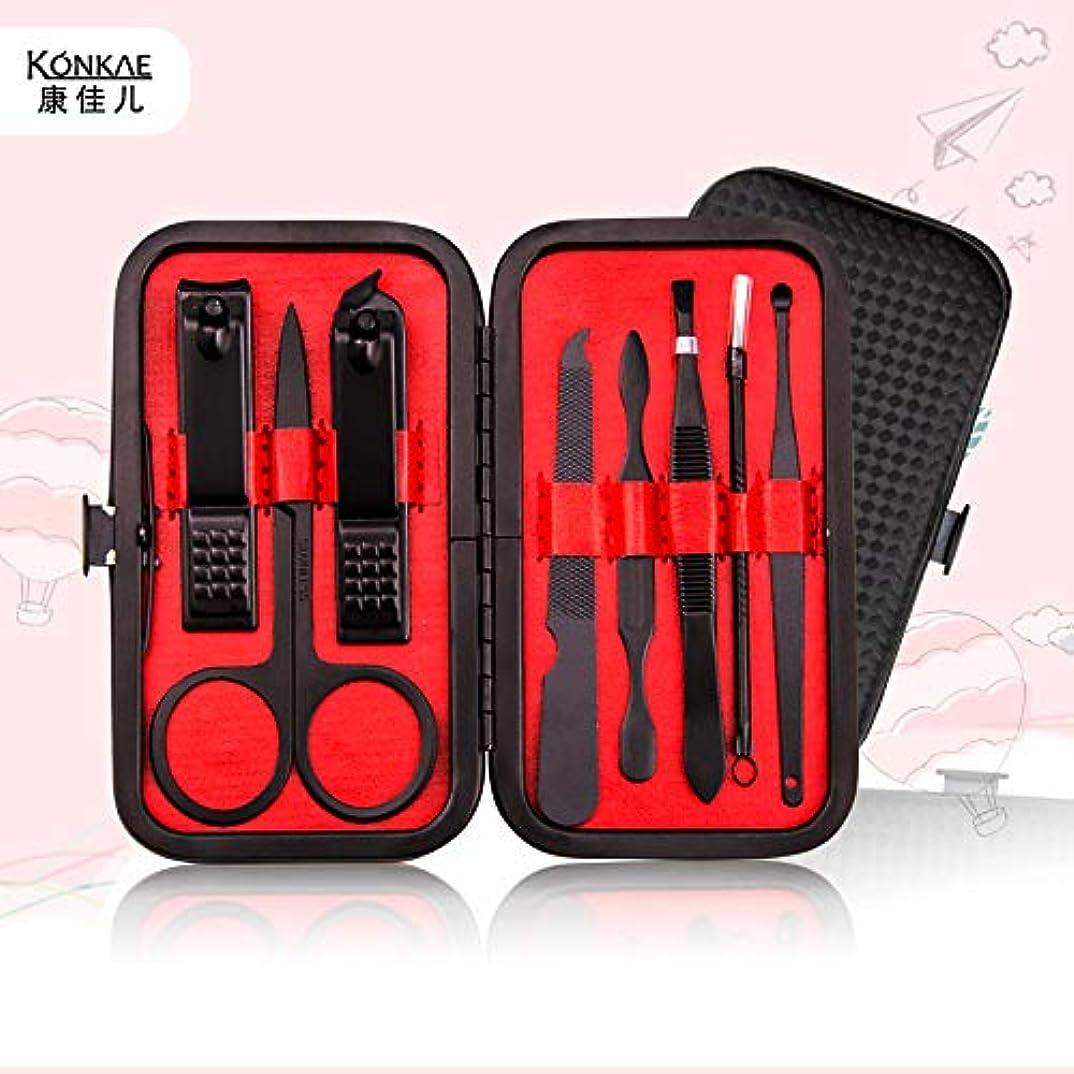 旅行者箱シルエット8本の爪切りセット工場から直接爪切りセット爪切りを備えたマニキュアツールセット