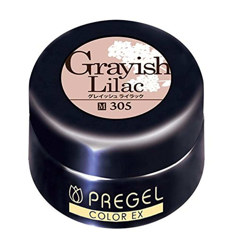 キャンパススクリーチ少ないプリジェル ジェルネイル カラーEX グレイッシュライラック 4g PG-CE305
