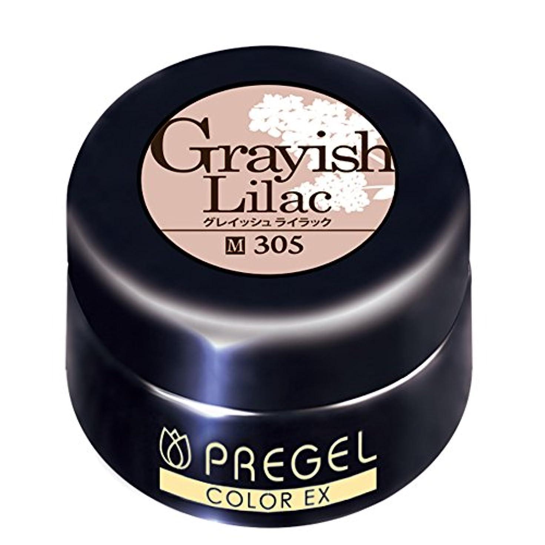 心配段階提出するプリジェル ジェルネイル カラーEX グレイッシュライラック 4g PG-CE305
