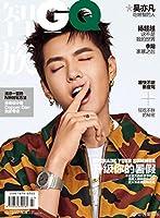 GQ 中国雑誌 EXO KRIS WU ウー・イーファン 表紙 2018年 7月号