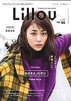 Lillou - リル - vol. 3 (サンエイムック)