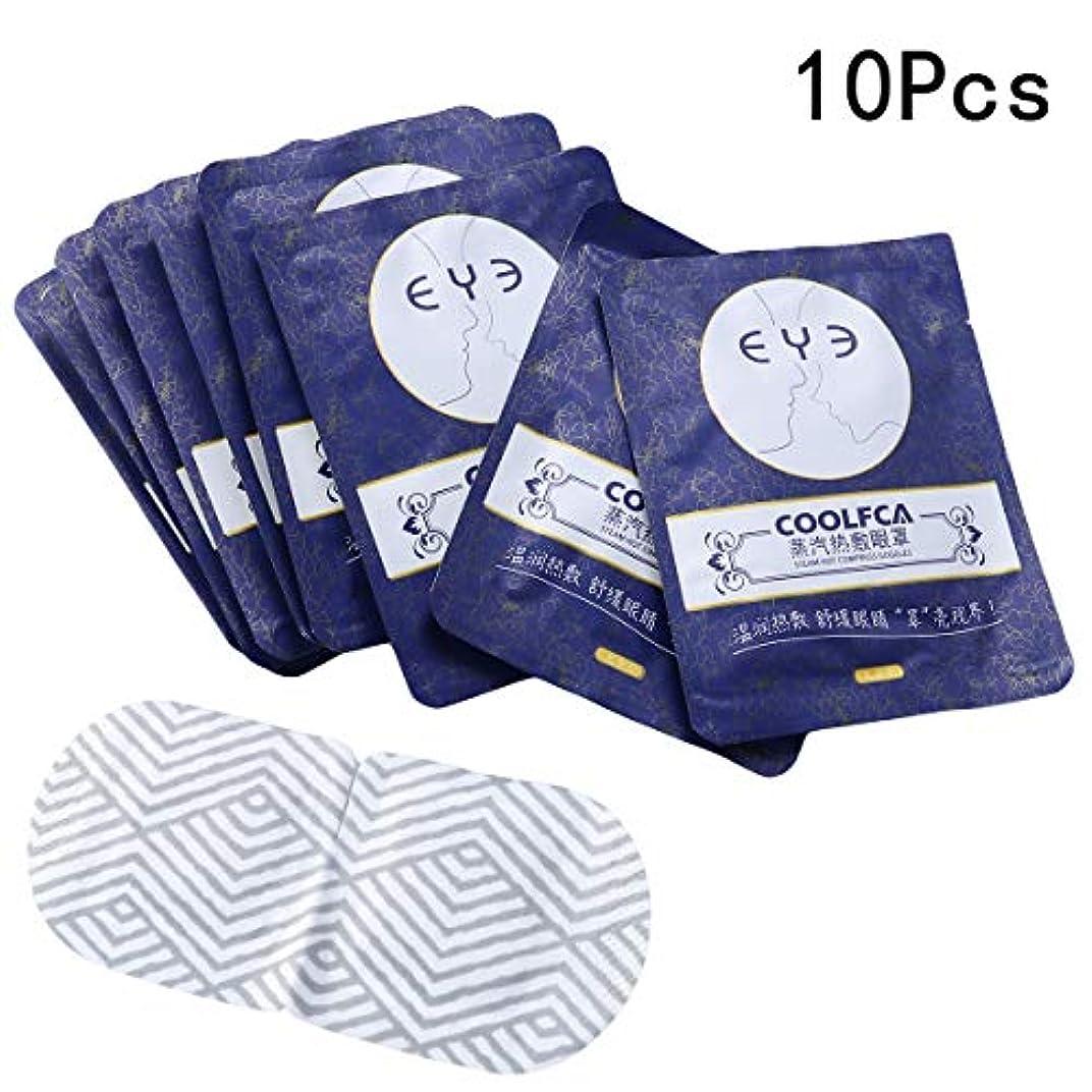 きらめきバンガロー一目Healifty スチームウォーミングアイマスクパッチ使い捨てホットスージングパッド用アイケアスパ無香料10個