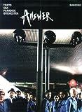 バンドスコア TOKYO SKA PARADISE ORCHESTRA/ANSWER (Band score)