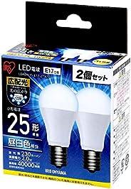 アイリスオーヤマ LED電球 口金直径17mm 25W形相当 昼白色 広配光タイプ 2個パック 密閉器具対応 LDA2N-G-E17-2T42P