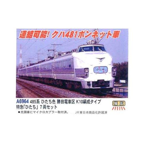 Nゲージ A6964 485系ひたち色 勝田電車区 K10編成タイプ 特急「ひたち」7両