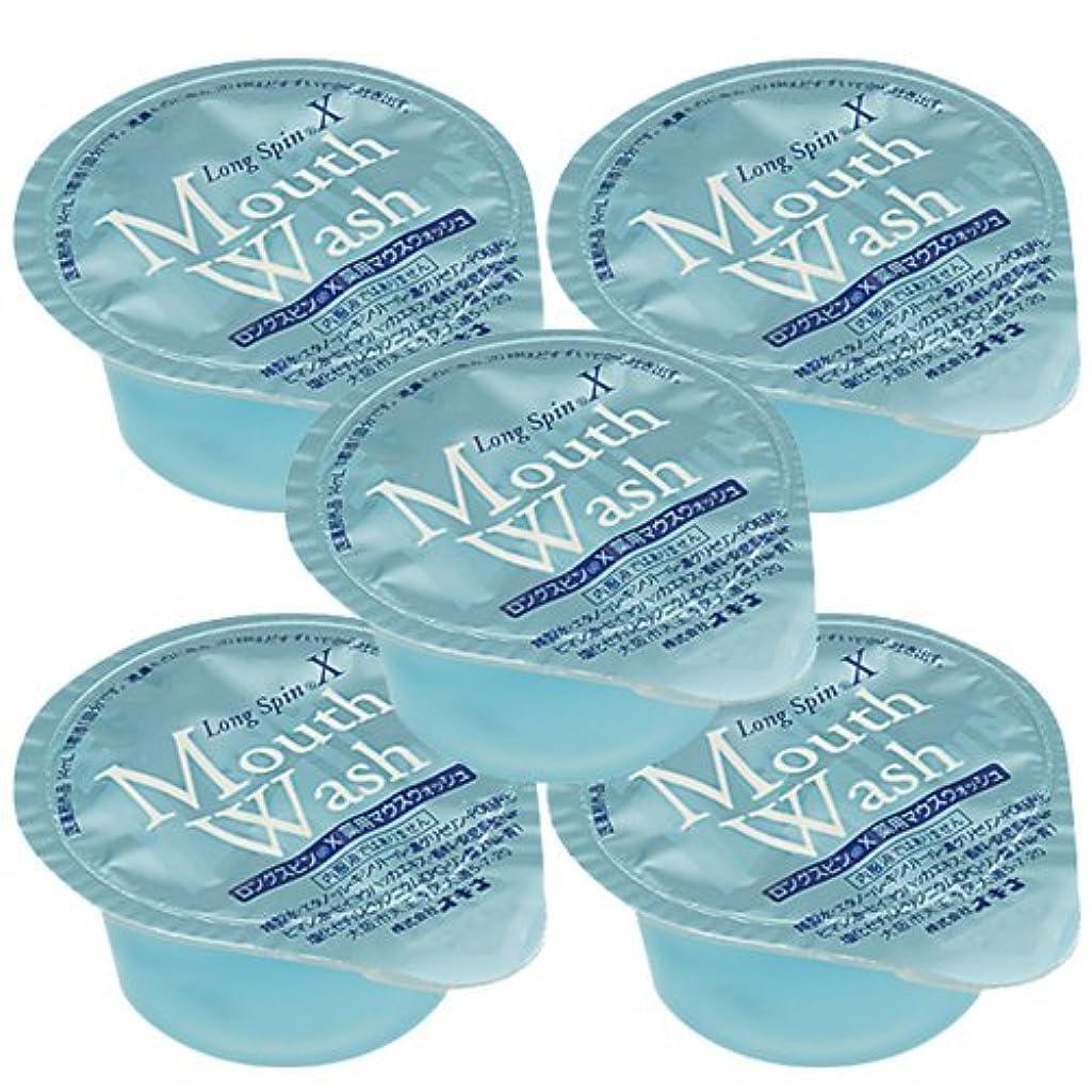 同盟小数温帯薬用マウスウォッシュ オキナ ロングスピンX(ブルー)14ml 40個セット 使いきり 洗口液 口臭防止 追跡可能メール便