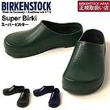 ビルケンシュトック ビルキー (ビルケンシュトック) BIRKENSTOCK スーパービルキー サンダル サボ BS-SUPERBIRKI