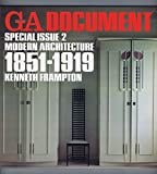 GA document―世界の建築 (Special issue2)