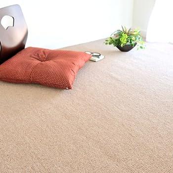 e8eed9eb74a2 カーペット 4畳半 なかね家具 ウール100% 天然素材 防ダニ 抗菌 防炎 4畳半(261x261) ベージュ 055gra