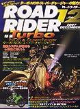ROAD RIDER (ロードライダー) 2007年 12月号 [雑誌]