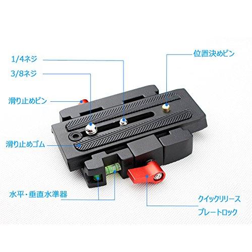 MyArmor アルミ製 クイックリリースプレート+クイックリリースクランプアダプター 水準器付き(Manfrotto 501 500AH 701HDV 503HDV Q5適用)