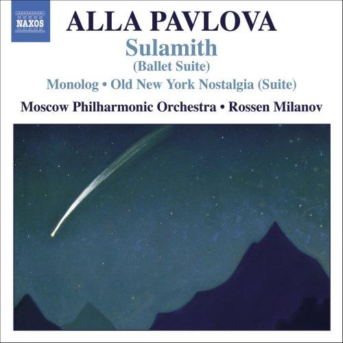 Sulamith (Ballet Suite)