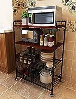 多層鉄製電子レンジラックフロアスタンドポットラックキッチン用品収納棚2つのベース ( サイズ さいず : Style 3- Base )