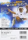 佐藤統洋のジギング8  最強スローピッチジャーク [近海の青物レッスン編] (<DVD>) 画像