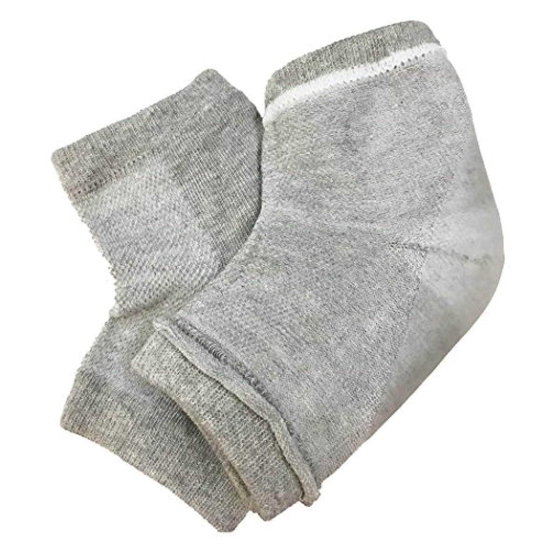 fla-coco かかとケアソックス 【同色2足入り】 靴下 フットケア 角質ケア ひび割れ ガサガサ 保湿 ソックス (グレー【2足】)