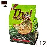 <★ケース販売>タイヌードル 春雨パック チキン味 3p (3食袋入り) 141g×12個