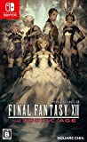 「FINAL FANTASY XII THE ZODIAC AGE (ファイナルファンタジーXII ザ ゾディアック エイジ)」の画像
