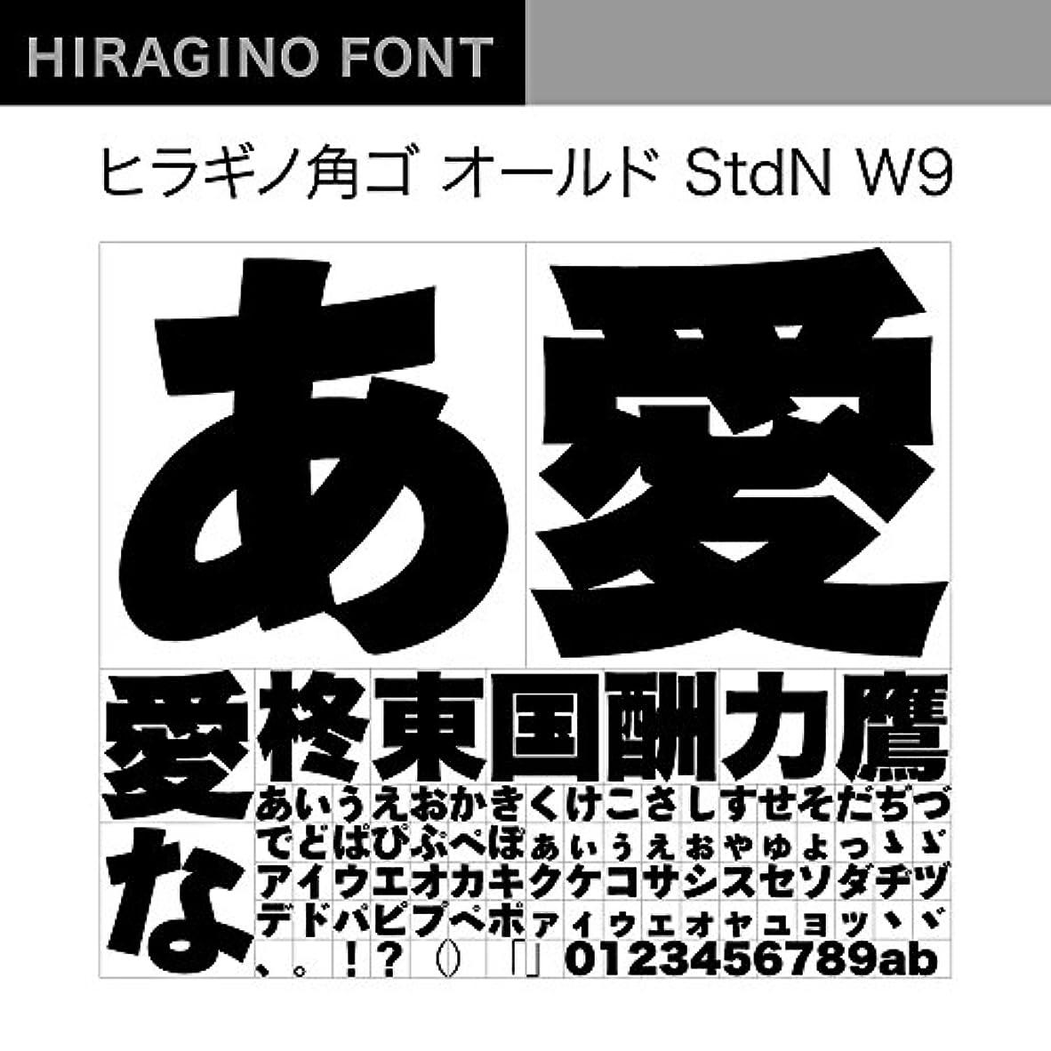 OpenType ヒラギノ角ゴ オールド StdN W9 [ダウンロード]
